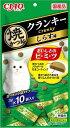【在庫処分品】いなば CIAO焼かつおクランキー しらす味 10袋入(3gx10袋) P-194