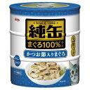 アイシア 純缶3P かつお節入りまぐろ 125g×3缶 JY3-15