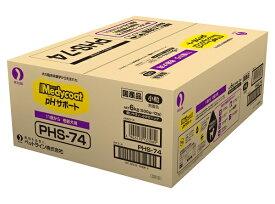 ペットライン メディコート・pHサポート 11歳から 老齢犬用 6kg PHS-74