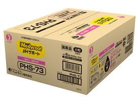 ペットライン メディコート・pHサポート 7歳から 高齢犬用 6kg PHS-73