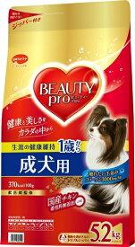 日本ペット ビューティープロ ドッグ 成犬用 1歳から 5.2kg