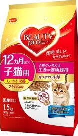 """【""""10/1(金)""""は、ポイント最大""""22倍""""!!】日本ペット ビューティープロ キャット 子猫用 12ヵ月頃まで 1.5kg"""