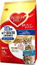 日本ペット ビューティープロ キャット 猫下部尿路の健康維持 1歳から フィッシュ味 1.4kg