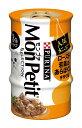 【期間限定】ネスレ モンプチセレクション缶 ロースト若鶏のあらほぐし手作り風 3缶パック 85g×3P