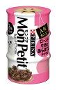 【数量限定】ネスレ モンプチセレクション缶 ロースト牛肉のあらほぐし手作り風 3缶パック 85g×3P