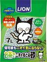 ライオン お茶でニオイをとる砂 7L×★7個★【ケース販売・目隠し梱包不可】