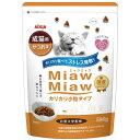 アイシア MiawMiawカリカリ小粒タイプミドル かつお味 580g