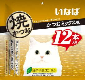いなば 焼かつお かつおミックス味 12本入り QSC-24