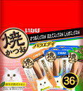 【期間限定】いなば 焼かつお 成猫用 バラエティパック 36本入り QSC-251