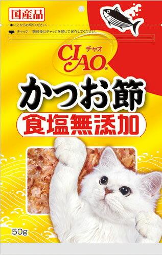 いなば CIAOかつお節 食塩無添加 50g CS-16