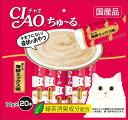 いなば CIAOちゅ〜る まぐろ 海鮮ミックス味 20本入り(14gx20本) SC-127