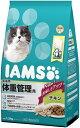 マース アイムス 成猫用 体重管理用 チキン 1.5kg IC223