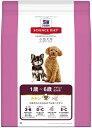 日本ヒルズ サイエンスダイエット 小型犬用 アダルト 成犬用(1〜6歳) 3kg