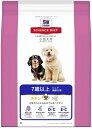 日本ヒルズ サイエンスダイエット 小型犬用 シニア 高齢犬用(7歳以上) 3kg