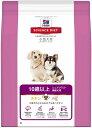 日本ヒルズ サイエンスダイエット 小型犬用 シニアプラス 高齢犬用(10歳以上) 3kg