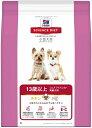 日本ヒルズ サイエンスダイエット 小型犬用 シニアアドバンスド 高齢犬用(13歳以上) 3kg
