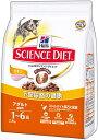 【期間限定】日本ヒルズ サイエンスダイエット 下部尿路の健康 アダルト チキン 成猫用(1〜6歳) 2.8kg