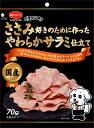 日本ペット ビタワン君のささみ好きのために作ったやわらかサラミ仕立て 70g