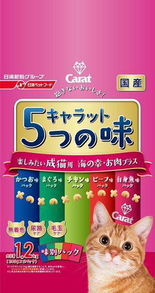 日清ペット キャラット 5つの味 楽しみたい成猫用 海の幸・お肉プラス 1.2kg