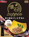 日清ペット 懐石zeppin 海の風味のしらす添え 220g