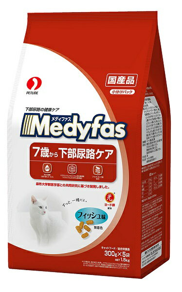 ペットライン メディファス 7歳から フィッシュ味 1.5kg MF-32