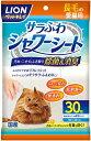 ライオン ペットキレイ サラふわシャワーシート 長毛の愛猫用 30枚入