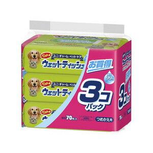 ユニチャーム ペット用ウェットティッシュ つめかえ用 70枚×3個パック