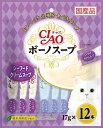 いなば CIAOボーノスープ シーフードクリームスープ 12本入り(17gx12本) SC-119