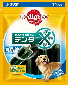 マース ぺディグリー デンタエックス 小型犬用 低脂肪 11本入り PX23