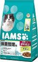 【在庫処分品】マース アイムス 成猫用 体重管理用 チキン 1.5kg IC223 賞味期限2020年1月27日迄