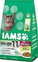 マース アイムス 11歳以上用 毎日の健康サポート チキン 1.5kg IC241