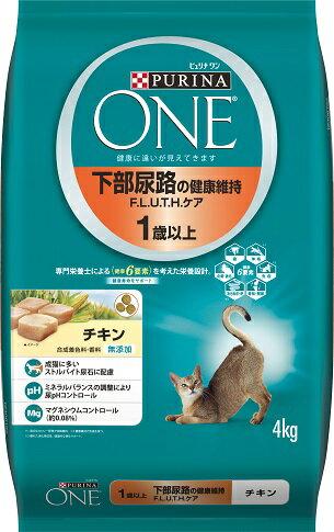 ネスレ ピュリナ ワン キャット 下部尿路の健康維持 F.L.U.T.H.ケア 1歳以上 チキン 4kg