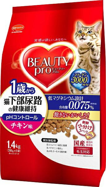 日本ペット ビューティープロ キャット 猫下部尿路の健康維持 1歳から チキン味 1.4kg