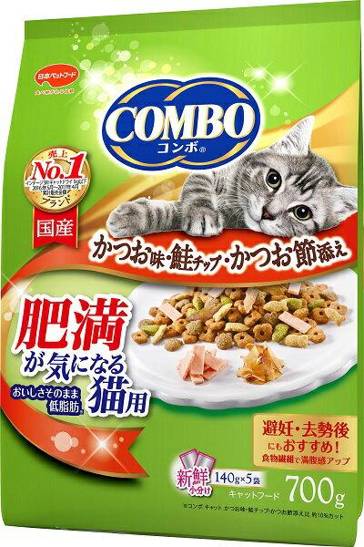 日本ペット コンボキャット 肥満が気になる猫用 かつお味・鮭チップ・かつお節添え 700g