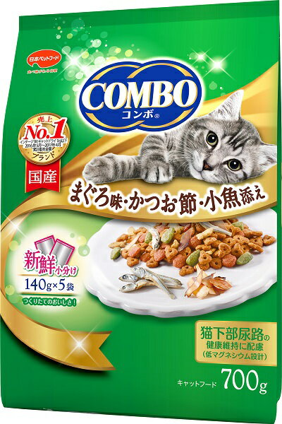 日本ペット コンボキャット まぐろ味・かつお節・小魚添え 700g