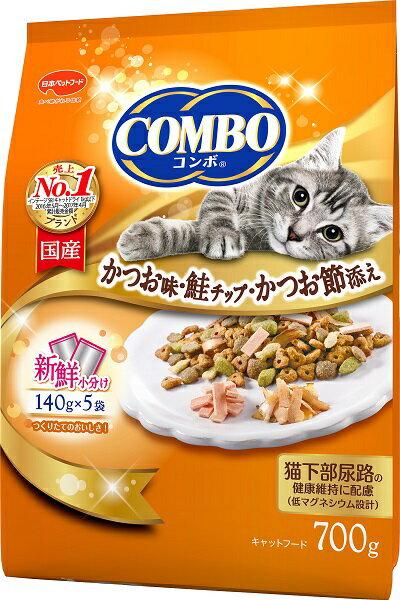 日本ペット コンボキャット かつお味・鮭チップ・かつお節添え 700g