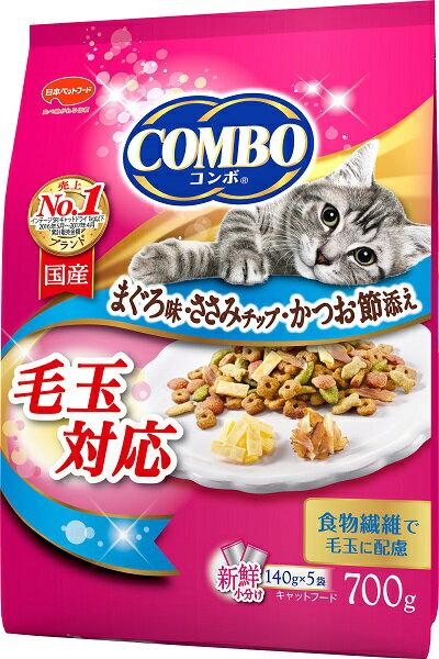 日本ペット コンボキャット 毛玉対応 まぐろ味・ささみチップ・かつお節添え 700g