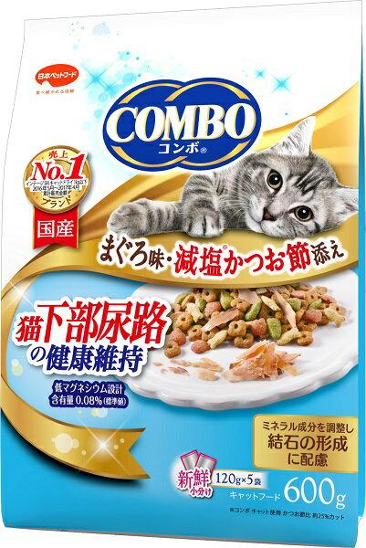 日本ペット コンボキャット 猫下部尿路の健康維持 まぐろ味・減塩かつお節添え 600g