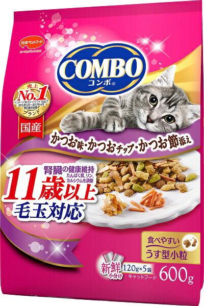 日本ペット コンボキャット 毛玉対応 11歳以上 かつお味・かつおチップ・かつお節添え 600g