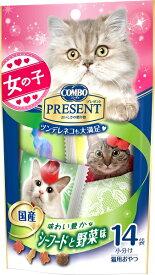 日本ペット コンボプレゼント キャット おやつ 女の子 シーフードと野菜味 42g(3g×14袋)