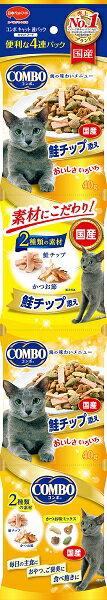 日本ペット コンボキャット連パック 海の味わいメニュー 鮭チップ添え 160g(40g×4連)