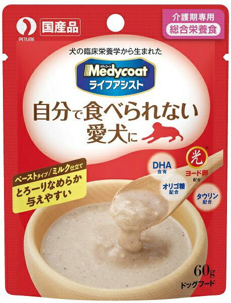 ペットライン メディコート ライフアシスト ペーストタイプ ミルク仕立て 60g×★6個★ MCL-3