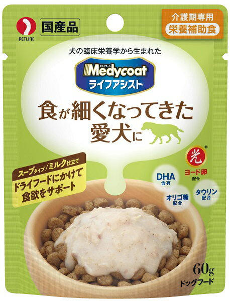 ペットライン メディコート ライフアシスト スープタイプ ミルク仕立て 60g×★6個★ MCL-1
