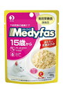 【新商品】ペットライン メディファスウェット 15歳から まぐろと若鶏ささみ 60g MFW-75