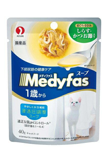 ペットライン メディファススープパウチ 1歳から しらす・かつお節入り 40g MFP-1
