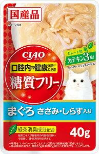 いなば CIAOパウチ 糖質フリー まぐろ ささみ・しらす入り 40g×★16個★ IC-366