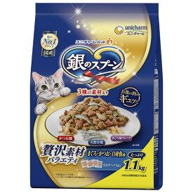 ユニチャーム 銀のスプーン 贅沢素材バラエティ まぐろ・かつお・白身魚味 1.1kg