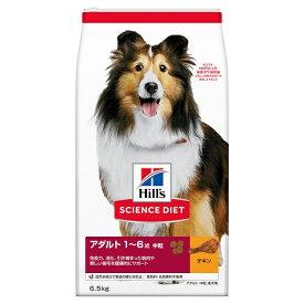 日本ヒルズ サイエンスダイエット アダルト 1〜6歳 中粒 成犬用 6.5kg