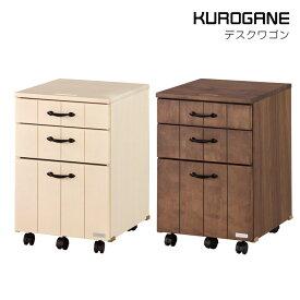 デスクワゴン くろがね KUROGANE 選べる2色 キャビネット キャスター付き 引き出し収納 ホワイト ナチュラル ブラウン ダークブラウン 木製ワゴン 木製 無垢材 フルオープンスライドレール A4