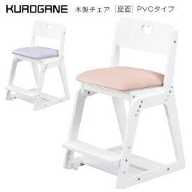 【15日限定 最大ポイント15倍】 学習チェア くろがね KUROGANE 学習チェアー 木製チェア 木製チェアー キッズチェア キッズチェアー いす 椅子 シンプル 高さ調整 座面調整 足元収納 足置き3段階調整 ホワイト 白 ピンク パープル 選べる2色